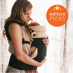Ergobaby 360 4 position baby carrier with infant insert