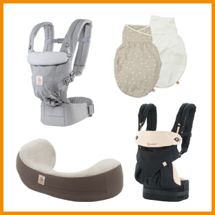 Ergobaby baby carrier, swaddlers, and nursing pillow, weeSpring giveaway