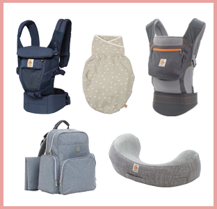 Ergobaby adapt carrier, cool air baby carrier, swaddles, nursing pillow, and diaper bag, weeSpring giveaway